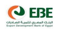 سويفت كود البنك المصري لتنمية الصادرات swift code