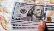 عملة MBL وعلاقتها بالدولار USD