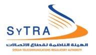 أرباح شركات الاتصال السورية 2020