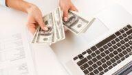 أفضل طرق ربح المال من الكتابة