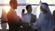 أنواع الشركات التجارية في القانون الكويت