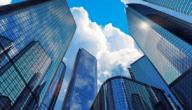 أنواع الشركات التجارية في القانون تركيا