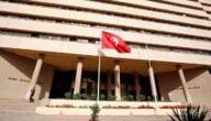 تسجيل منتج في تونس مستورد