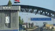 تسجيل منتج في سوريا مستورد