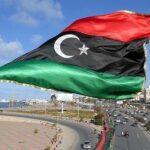 حماية علامة تجارية أو منتج في ليبيا