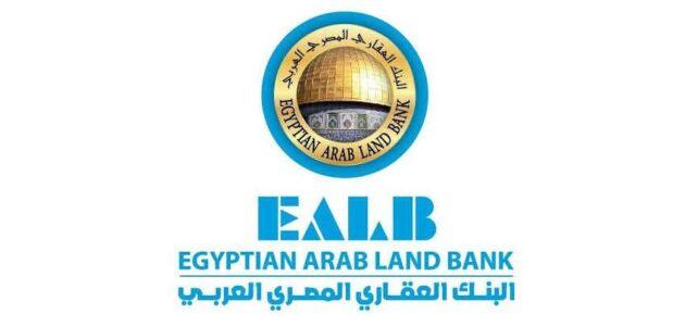 سويفت كود البنك العقاري المصري العربي في الأردن swift code