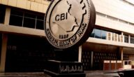سويفت كود البنك المركزي العراقي swift code