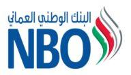 سويفت كود البنك الوطني العماني swift code سلطنة عمان