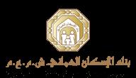 سويفت كود بنك الإسكان العماني swift code سلطنة عمان
