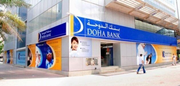 سويفت كود بنك الدوحة swift code