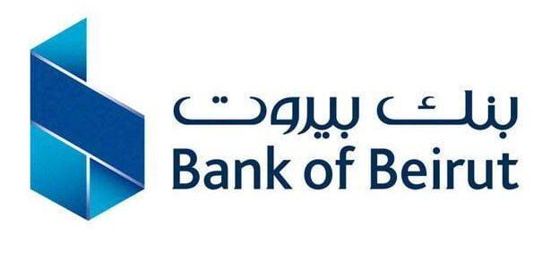 سويفت كود بنك بيروت swift code سلطنة عمان