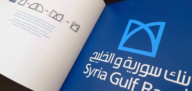 سويفت كود بنك سوريا والخليج swift code سوريا