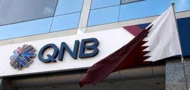 سويفت كود بنك قطر الوطني swift code