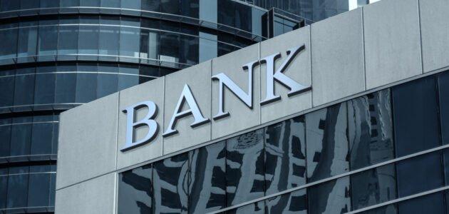 سويفت كود مصرف البصرة الدولي للاستثمار swift code العراق