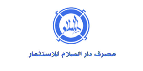 سويفت كود مصرف دار السلام للاستثمار swift code العراق