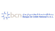 سويفت كود SWIFT code بنك الاعتماد الوطني في لبنان