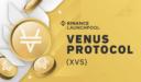 عملة xvs شرح القيمة السوقية xvs