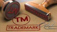 حماية علامة تجارية أو منتج في السويد