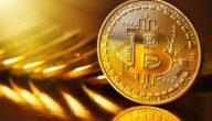 مشروع عملة Bitcoin