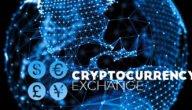 منصات الكريبتو crypto شرح التسجيل