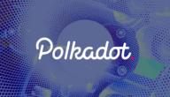 مشروع عملة Polkadot