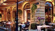 أشهر مطاعم عربية في فيينا