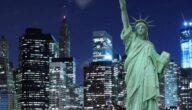 أشهر مطاعم عربية في نيويورك