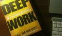 اقتباسات العمل العميق Deep Work