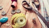 الأجهزة والأدوات اللازمة لمهنة المنسوجات
