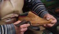 الأجهزة والأدوات اللازمة لمهنة صناعة الأحذية