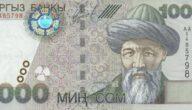 رمز عملة التينغ الكازاخستاني
