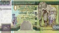 رمز عملة الروبية السريلانكي