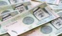 رمز عملة الريال السعودي