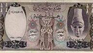 رمز عملة الليرة السورية