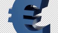 رمز عملة اليورو الأوربي