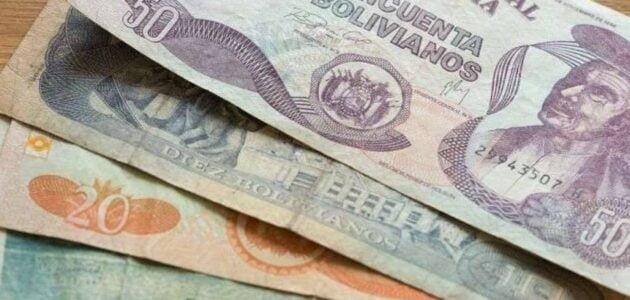 رمز عملة بوليفيانو بوليفيا