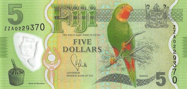 رمز عملة دولار الفيجي فيجي