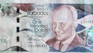 رمز عملة دولار بربادوسي باربادوس