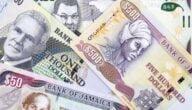 رمز عملة دولار جامايكي جامايكا