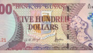 رمز عملة دولار جويانا
