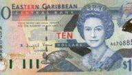 رمز عملة دولار شرق الكاريبي سانت فينسنت والغرينادين