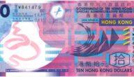 رمز عملة دولار هونغ كونغ