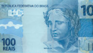 رمز عملة ريال البرازيل