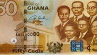 رمز عملة سيدي غانا