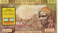 رمز عملة فرنك الجابون