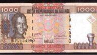 رمز عملة فرنك غينيا الاستوائية