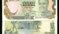 رمز عملة كواشا زامبيا