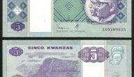 رمز عملة كوانزا أنجولا