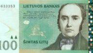 رمز عملة ليتاس ليتوانيا