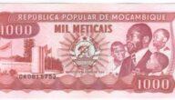 رمز عملة متكال موزمبيق